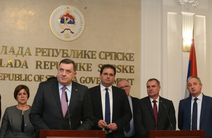 srpski-politicari