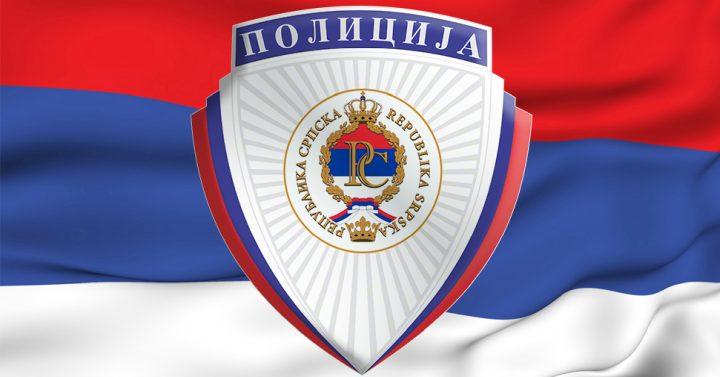 mup-republike-srpske